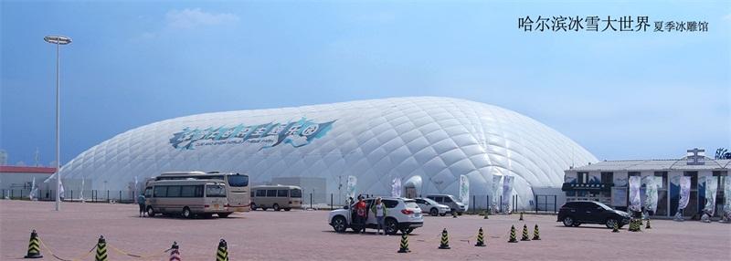 膜结构建筑-河南气模结构冰雕馆设计找哪家