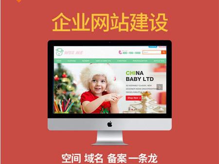 邯郸做网站-衡水响应式网站公司-衡水响应式网站哪家好