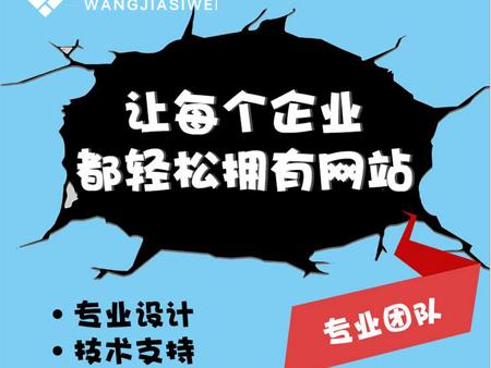 衡水网站开发-邯郸靠谱的网站建设公司推荐