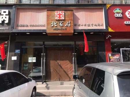 秋冬养生 推荐吃火锅必点菜品