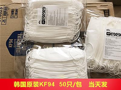 品種齊全的FDA認證韓國KF94CE可出口口罩批發批發供應-口碑好的活性炭口罩