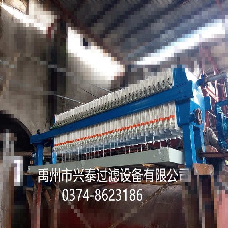 河南價位合理的造紙廢水壓濾機 興泰過濾設備有限公司高性價泥漿廢水壓濾機出售