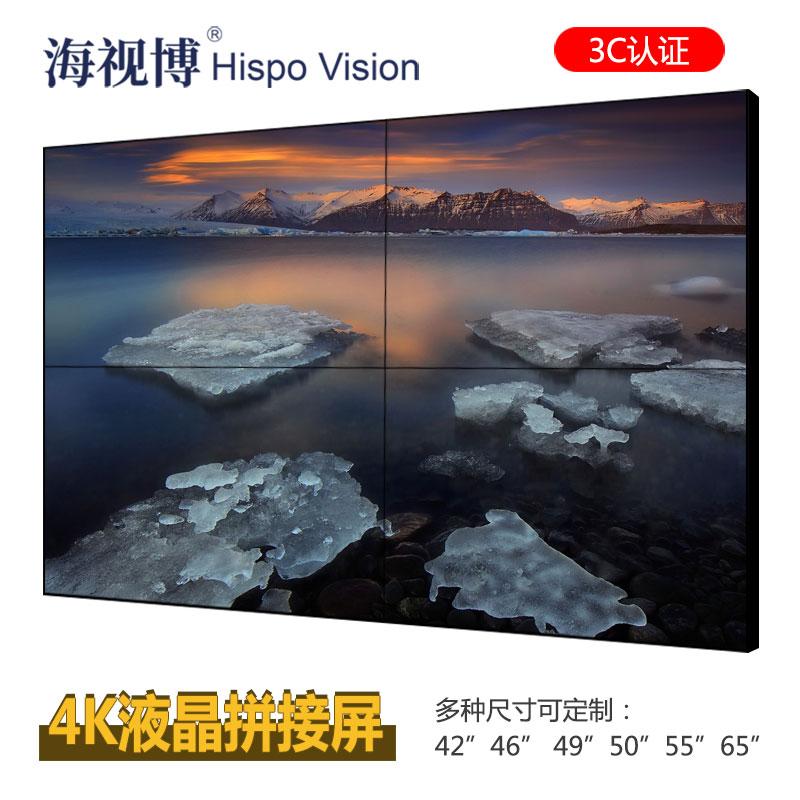 13087685563三星液晶拼接屏led显示屏液晶监视器
