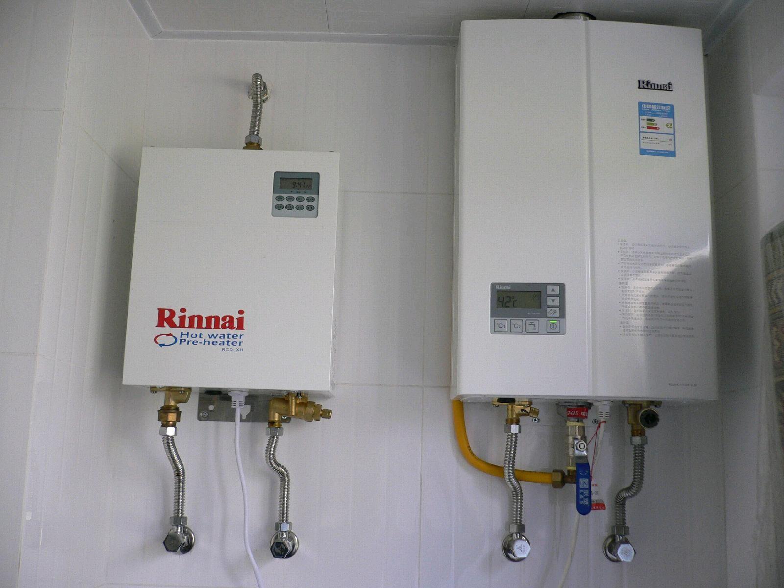 西安专业的热水器专业维修保养清洁_灞桥热水器专业维修保养清洁