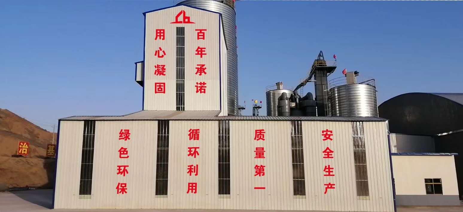 众材汇,高标号水泥,庆祥公司