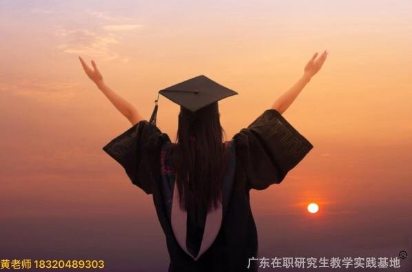 西安科技大學MBA少量名額調劑