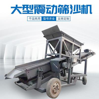 山西60型筛分机价格-邢台金瑞通机械厂家定制