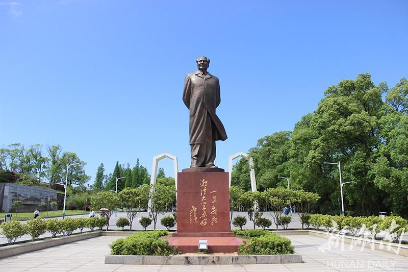 新報!湘潭大學MBA(廣東班)調劑