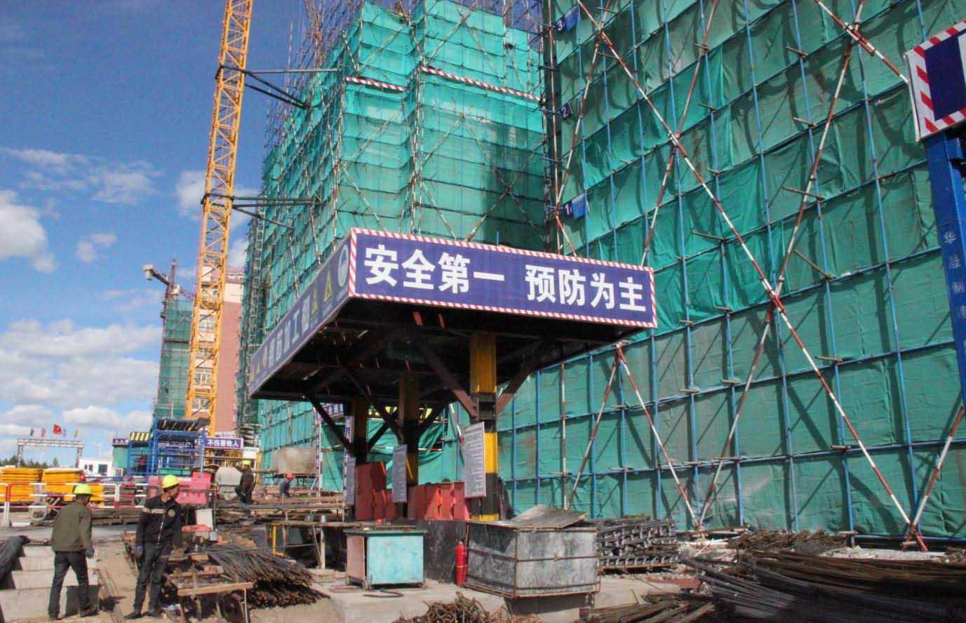 防护棚_呼伦贝尔钢结构价格怎样
