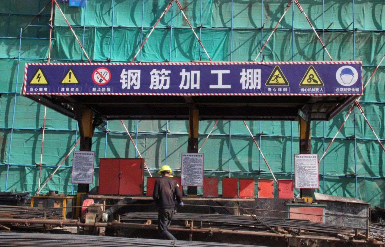 防护棚厂家-呼伦贝尔钢结构价格