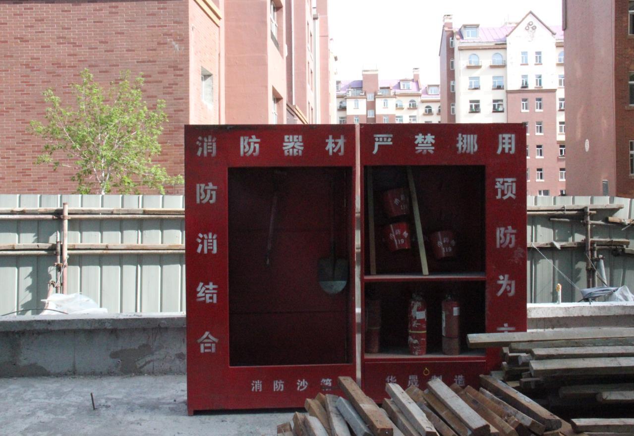海拉爾消防沙箱|優良消防沙箱供應