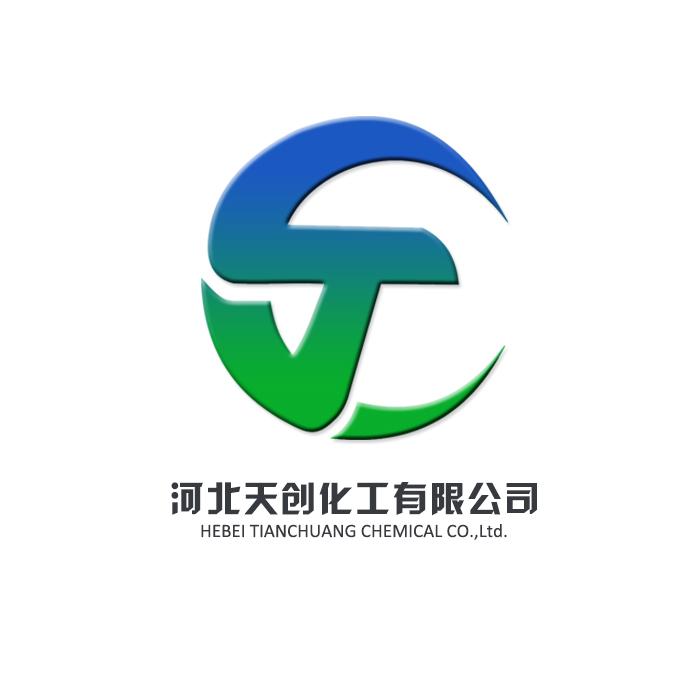 河北天創化工有限公司