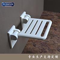 无障碍生产厂家.卫浴专用挂墙扶手.尼龙不锈钢残疾人折叠椅