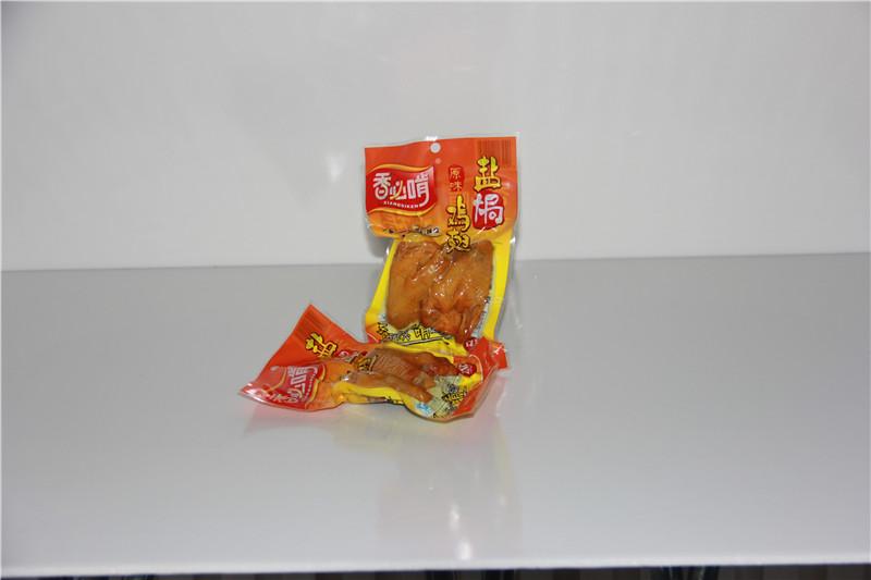 食品包装袋尼龙真空袋透明三边封熟食保鲜袋抽气塑封袋