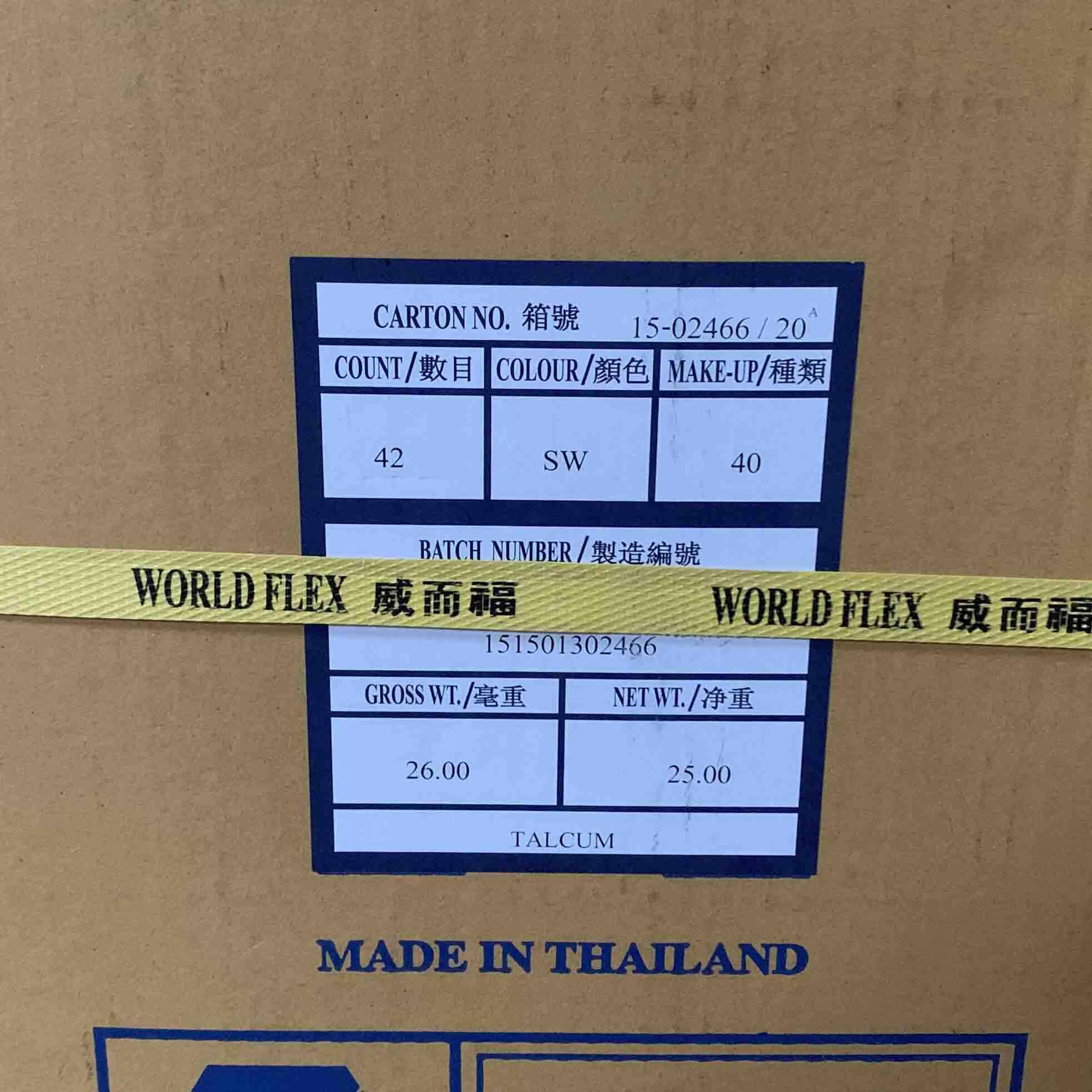进口乳胶丝价格-江苏省优良的公司