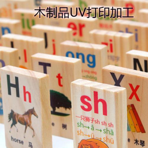 惠城水口广告UV打印加工,正伟标识牌_专业惠州工厂UV打印公司