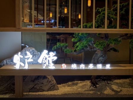 湖州酒店装修_有品质的酒店设备艺夏装饰野狼在线社区2017入口