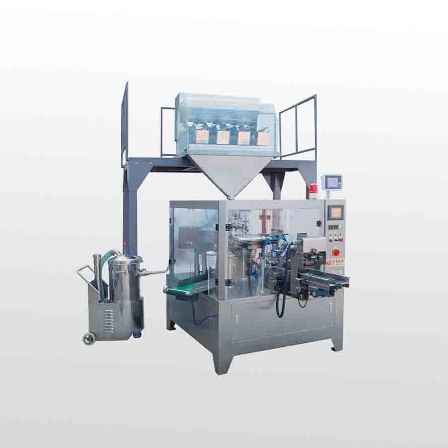 大米包装要-简正机械供应好的小颗粒专用包装机