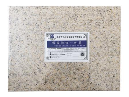 聚苯板-天津热固改性聚苯板加工-天津热固改性聚苯板供应商