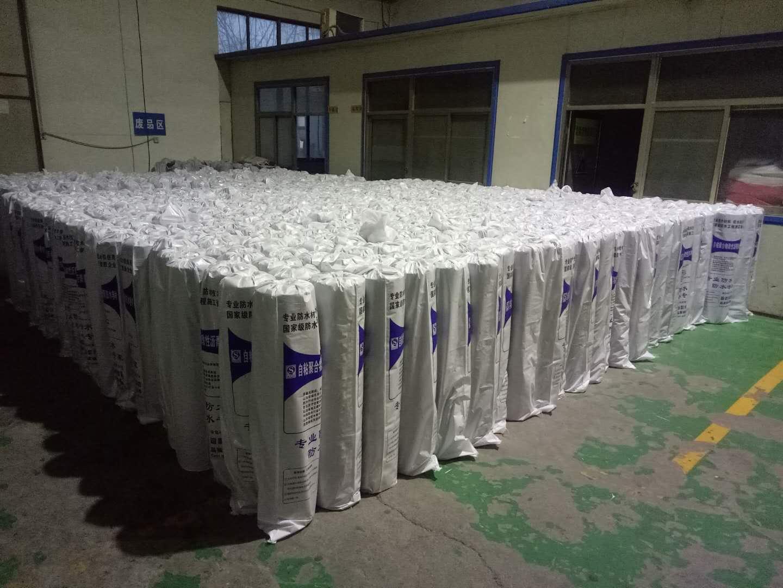 您放心!山东自粘聚合物改性沥青防水卷材价格--生产厂家