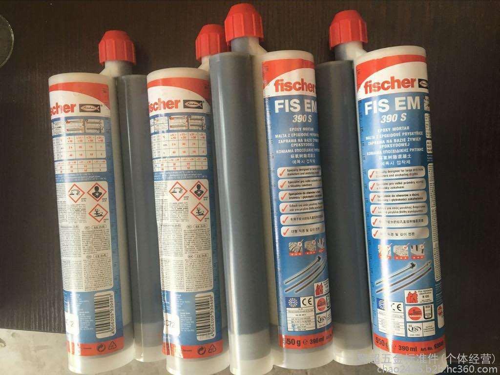 上海程固注射式植筋胶环氧注射式植筋胶快干注射式植筋胶厂家