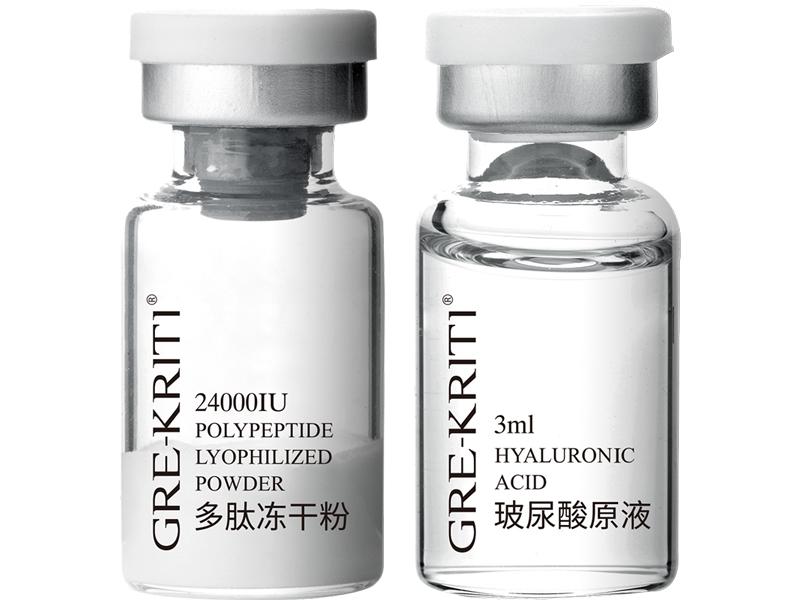 内蒙古多肽冻干粉玻尿酸原液有什么功效_口碑好的多肽冻干粉玻尿酸原液格