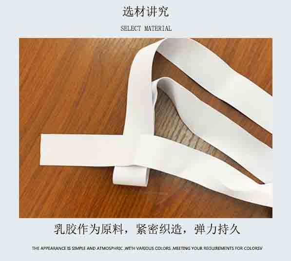 袜口乳胶丝-好喜泰提供口碑好的进口乳胶丝