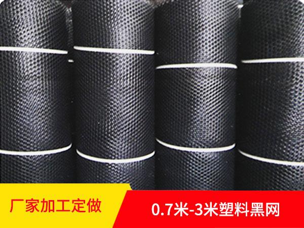 威海加厚塑料平网厂家-物超所值的鸡鸭养殖塑料平网供应