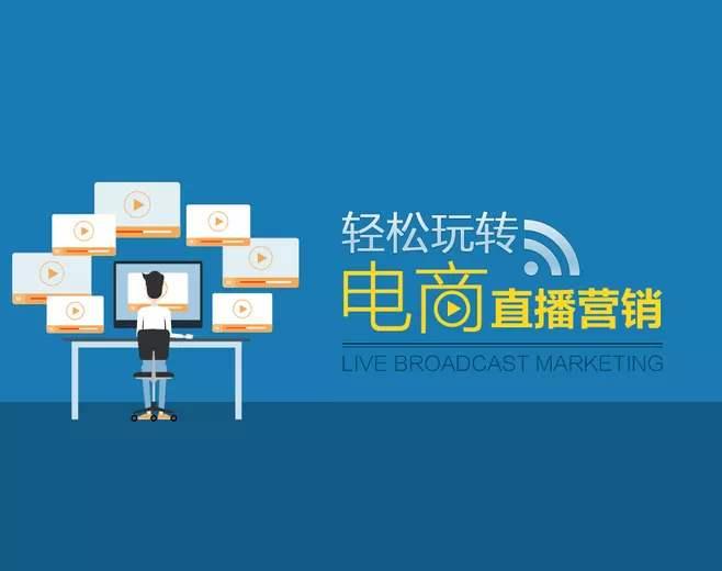 中国口碑好的淘宝直播带货_专业的主播直播销售出自伊特康口腔