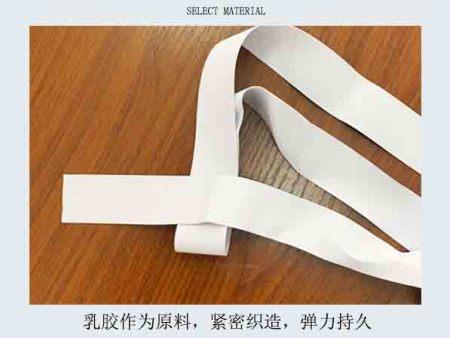 乳胶丝推荐_好喜泰提供可信赖的乳胶丝批发