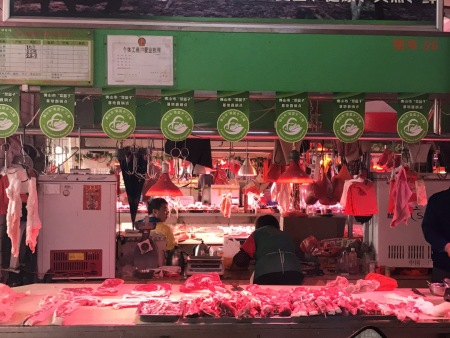新鲜生态土猪肉-皇永顺土猪鲜肉直销店