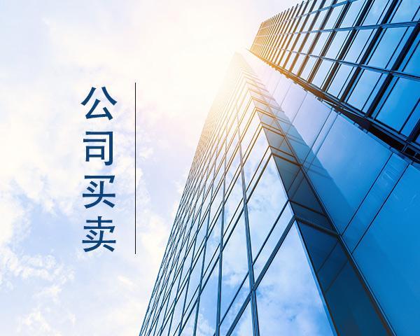 记账报税公司-兰州财务代理记账
