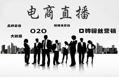 的沪赢传媒-贵州服务好的销售产品推荐