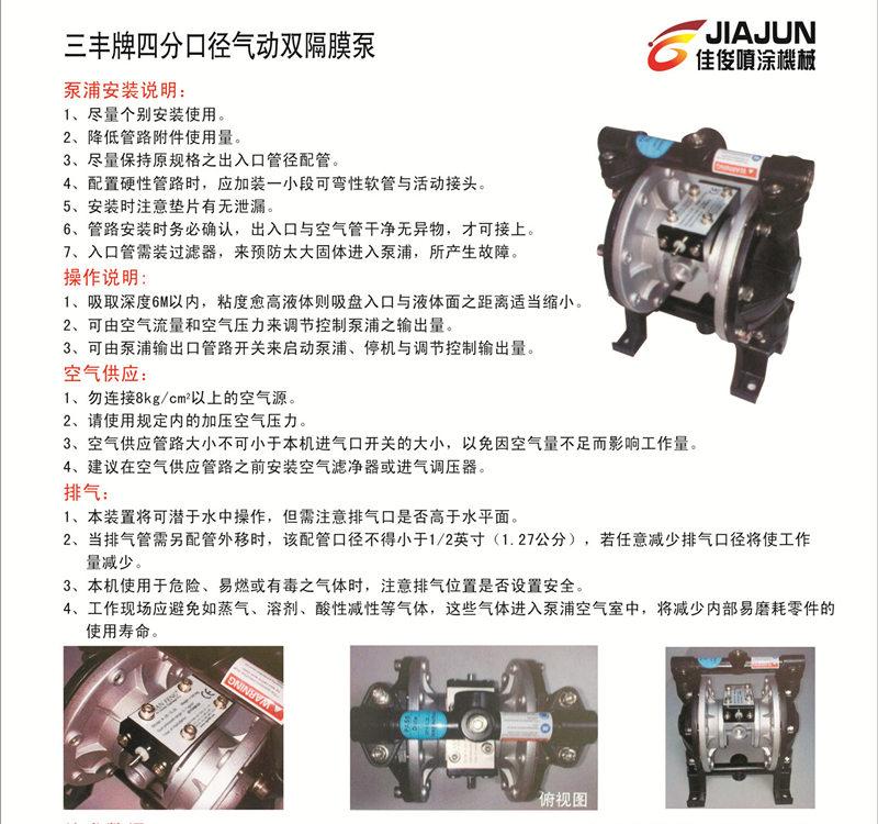 气动双隔膜泵厂家-东莞价格合理的气动双隔膜泵哪里买