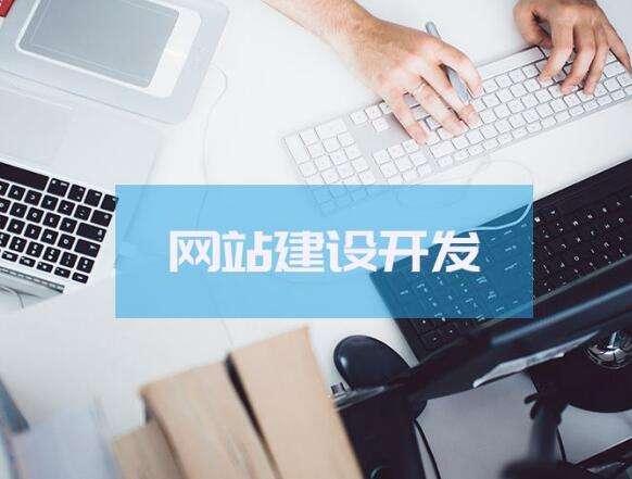 推荐网站设计-靠谱的高端网站设计公司当属腾云信息科技