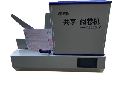 佛冈县值得选购阅卷机品牌学校光标阅卷机报价表