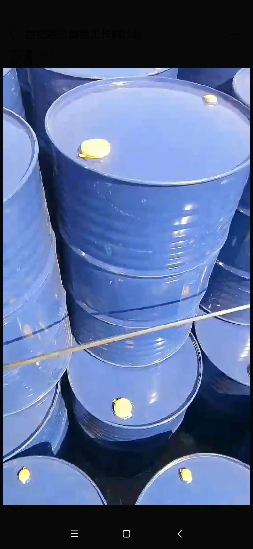 二乙胺  國產 99.5含量  大量現貨  可批發零售