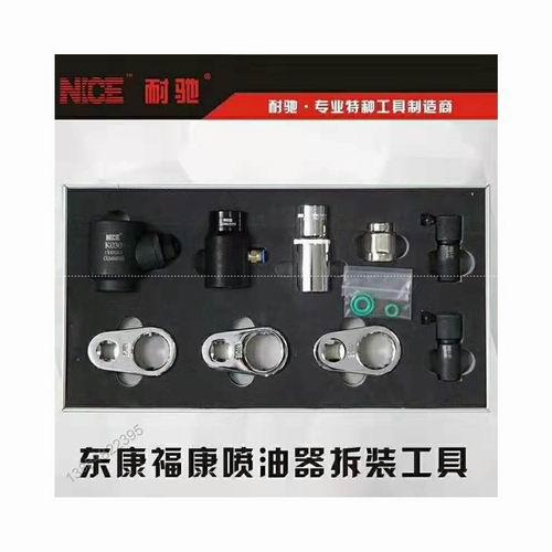 高壓共軌噴油器工具適配器和回油工具及120閥組件配件
