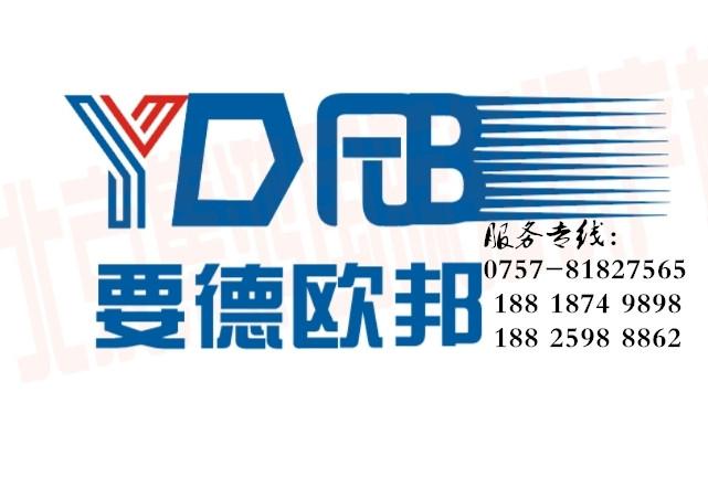 佛山到北京地区专线物流公司