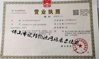上乘佛山到北京专线物流公司-具有口碑的佛山到成都物流货运专线推荐
