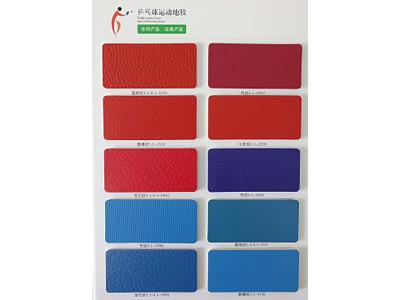 兰州塑胶地板-甘肃PVC地板供应商-甘肃PVC地板那家好
