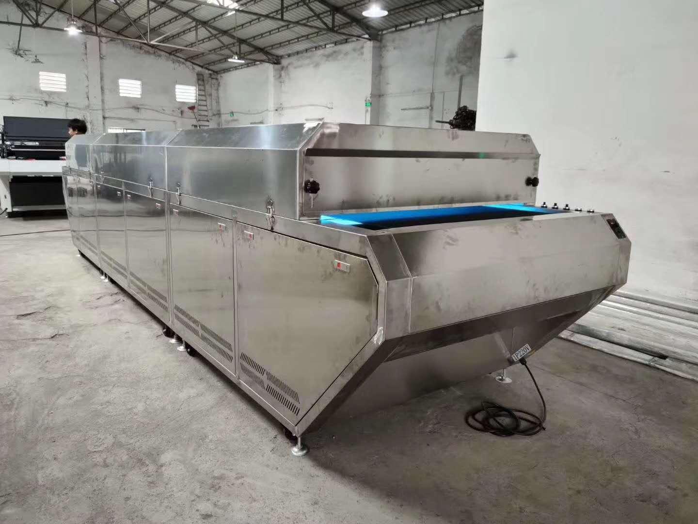 廣東連之新金屬檢測設備專業的口罩紫外線殺菌爐出售
