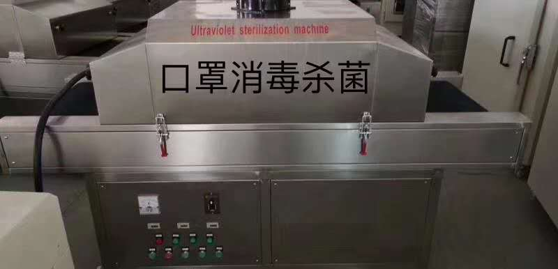 口罩紫外线杀菌炉供应厂家_价位合理的口罩紫外线杀菌炉供应