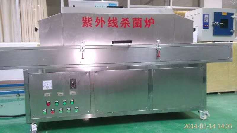 口罩紫外線殺菌爐低價出售-東莞哪里有供應口罩紫外線殺菌爐