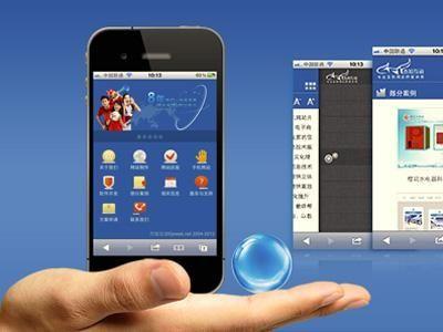 手机站制作报价-手机站网页设计多少钱-手机站网页设计哪家好