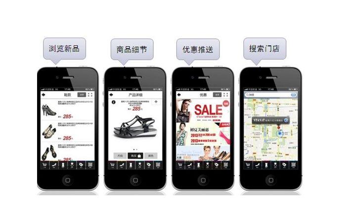 手机网站建设报价-河北移动网站建设-邯郸移动网站建设