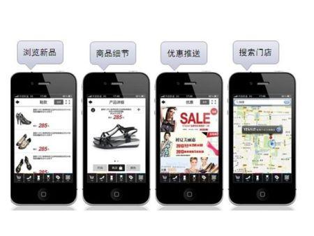 wap网站建设-河北手机网站制作-邯郸手机网站制作