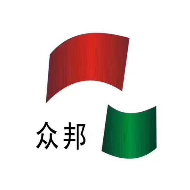 甘肃兰州众邦电线电缆集团有限公司