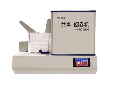 试卷扫描光标阅读机惠来县光标阅读机价格