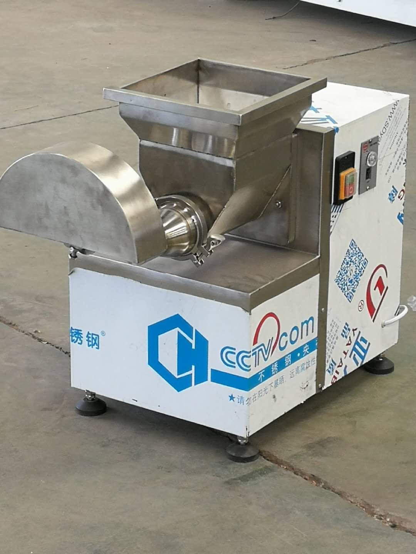 面团机生产厂家-吉林面团机哪家好-吉林面团机多少钱